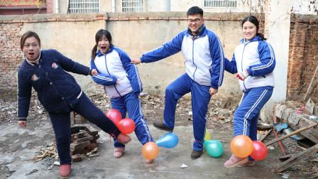 """童年:小伙伴玩""""互踩气球""""游戏,没想如花老师是踩球高手!好玩"""