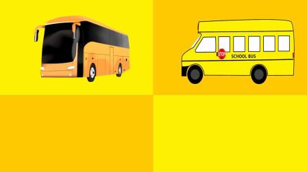 自行车公交车飞机等不同的交通工具