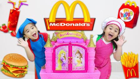 迪士尼过家家厨房玩具:萌宝小萝莉做的面条居然烧焦了,最后怎么解决?