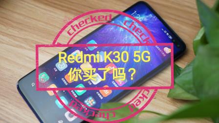 红米K30 5G开箱:这么优秀,你买到了吗?
