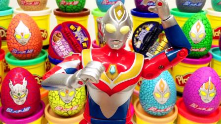 戴拿奥特曼拆彩色奥特蛋变形方便面玩具