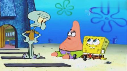 海绵宝宝:海绵宝宝和派大星玩耍的时候太吵了,章鱼哥感到很烦