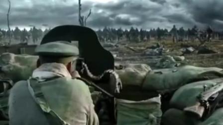 德军毒气战以为赢了!谁知道俄军重机枪伏杀,好戏!
