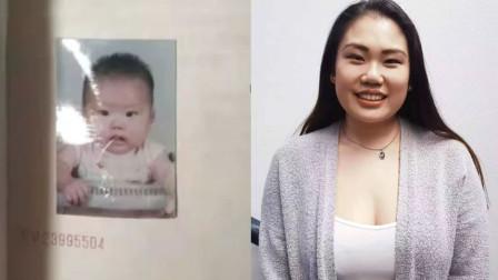 24年前被遗弃在温州 北大挪威交换生努力学中文想找到亲生父母