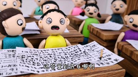 开卷考试可以带一张自己写的笔记,臭蛋准备了大大的一张纸,他能考满分吗