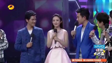 综艺日常:赵丽颖模仿刘恺威和杨幂通话时的样子,这声音太温柔了
