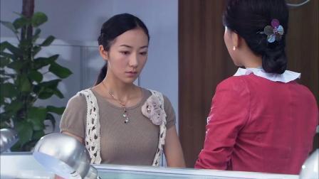 女上司故意刁难灰姑娘,怎料一下班看懵了,总裁竟亲自送她回家!