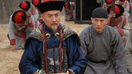 清朝最惨官员俞鸿图: 科考泄题被判腰斩, 死前连写七个惨