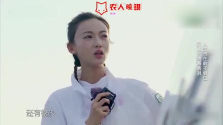 青春环游记:吴谨言鼓起勇气跳水,放话人生应该勇于尝试!