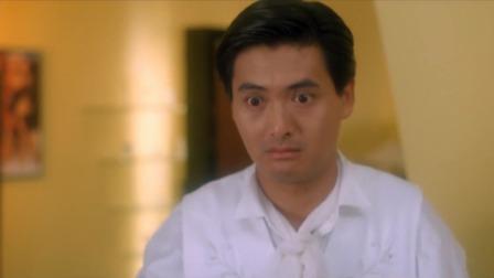 公子多情(华视介质 粤语)The Greatest Lover.1988.[HD-1080P]立体声 单语.剪辑