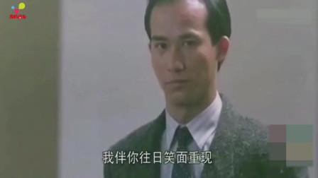 张国荣最后一次演唱,周润发台下泣不成声,一开口眼泪再也忍不住!