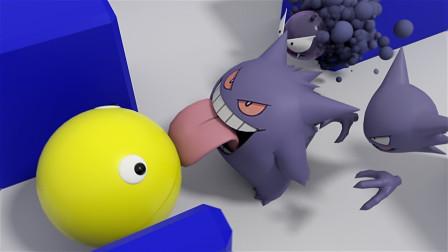 小黄人进入吃豆人世界,他能逃出来吗?吃豆人游戏