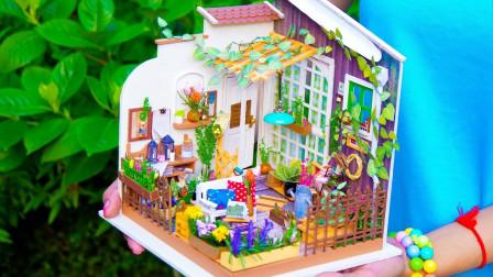 创意制作阳光花园房和卧室玩具屋