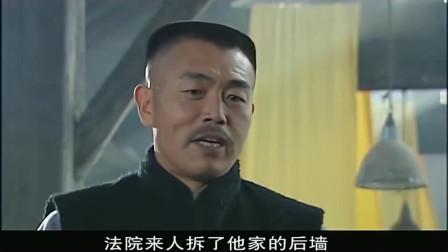 大染坊:赵东俊学陈六子,给自己去世的工人,每个月3块钱