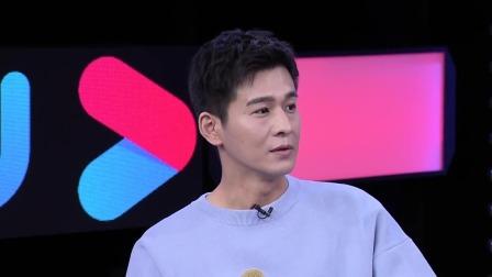 徐滨是五行缺土的男人,乔振宇收到粉丝爆笑礼物 大明风华 20200121