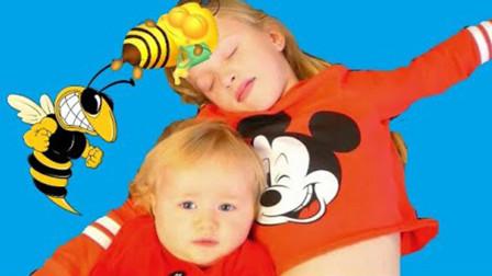 越看越搞笑,小萝莉睡梦中蜜蜂却跑来捣乱?儿童益智早教玩具故事
