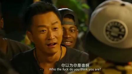 战狼2:黑人小伙不服吴京,居然想跟他比拼白酒!真是够胆!