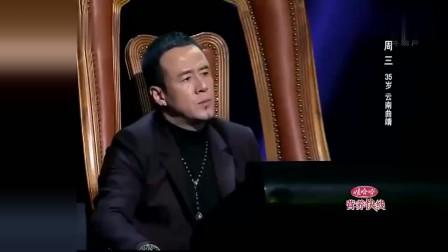 中国好歌曲:民谣歌手真诚的歌词唱哭了蔡健雅,唱歌也确实一般