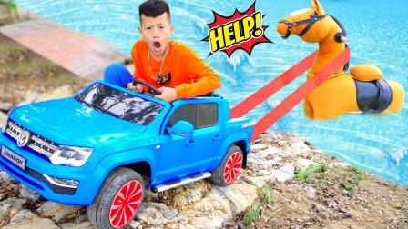 小马掉进水池,小正太能用玩具汽车把它救上来吗?儿童益智玩具故事