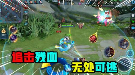 王者荣耀:李元芳追击残血曹操,最后肯定还是跑不了的