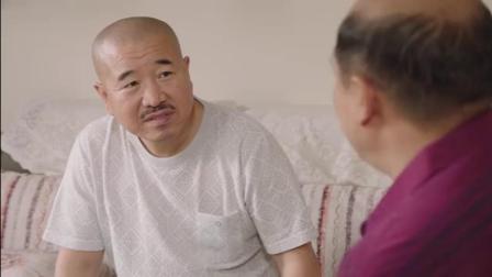 乡村爱情12:谢广坤新官上任,下秒直接跑刘能家嘚瑟来了!笑抽