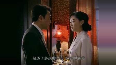 凤穿牡丹:冬青对芷岚一忍再忍,芷岚却如此过分,还觉得无瑕夺走了她的一切