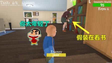 熊孩子看家:小偷装傻偷宝物!熊孩子:你和我比傻?还太年轻了!