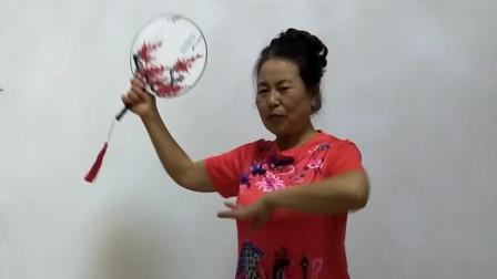 《中国年味》古洼杜品静广场舞 编舞教学