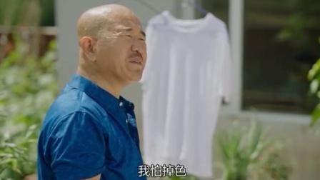 刘能给媳妇买金项链,却不让媳妇带,下秒一句话暴露真相:怕掉色