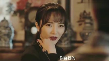 沙海:张日山笑着控诉尹南风:你还是人吗?尹南风:关我屁事