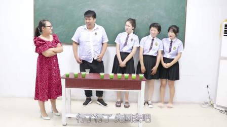 """学霸王小九校园剧:老师让学生挑战喝""""苦瓜汁"""",没想女同学一口气喝了3杯,太厉害了"""