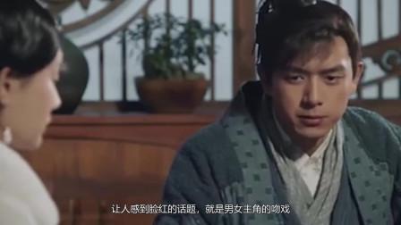 """《剑王朝》迎来首个""""吻戏"""",李现和李一桐喝一碗粥,画面甜蜜!"""