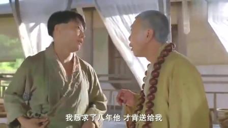 小伙不知李丽珍是女儿身, 明目张胆的吃李丽珍豆腐, 太逗了!