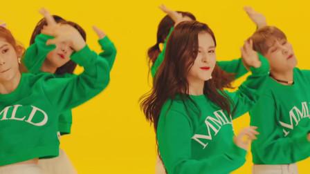 南韩蹦迪女团来了,魔性上耳的音乐加上简单舞蹈,在家也可以蹦野迪!