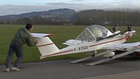非常迷你的私人飞机,小孩都比它高,你猜能飞吗