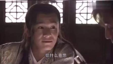 皖花洗剑录 方宝玉为了让珠儿开心,竟然去忽悠呼延大藏用剑去插鱼眼睛,最后被大藏的剑术所惊呆。