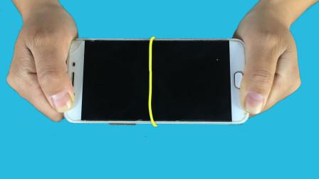 不松开手机,如何才能把橡皮筋从中间取出来?方法真的很简单