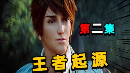 王者荣耀:马可是李白的仇人?加入长城小队,只为不让悲剧发生!游戏真好玩