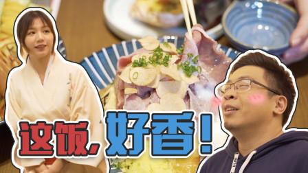 一万多的电饭煲煲出来的饭,搭配鳗鱼雪花牛肉,真香!