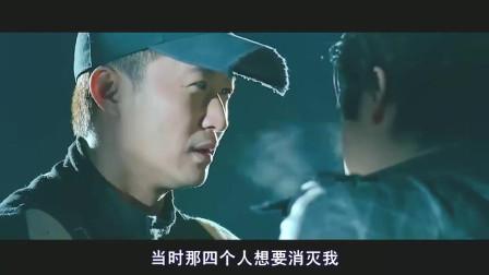 《机器侠》吴京化身坏蛋机器人,这台词功底和情绪,影帝的范!