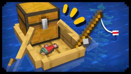 大海解说 我的世界 木筏生存抓点小鱼吃