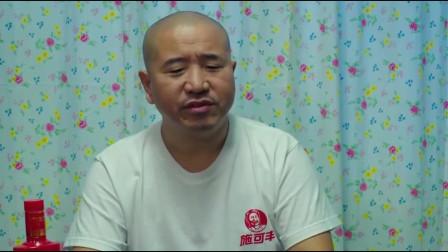 乡村爱情:到底是亲闺女啊,刘英转眼就向刘能戳穿了赵四的阴谋!