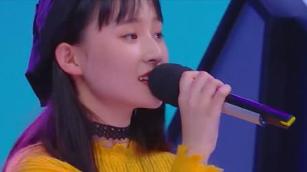 张钰琪太大胆了!翻唱经典《南屏晚钟》惊艳众人,华语乐坛的希望