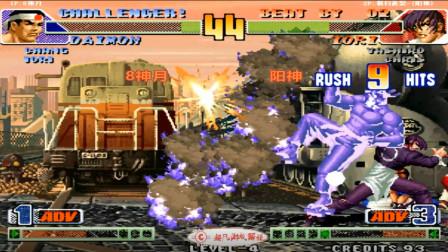 拳皇98c:双八神大战,操作秀的飞起,8神月这下遇到对手了