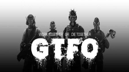 GTFO:弹尽粮绝3人闯B1层,距离胜利还差一步之遥?