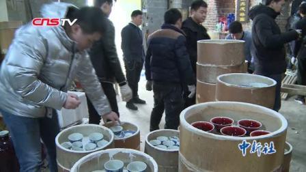 直击瓷都景德镇柴窑开窑现场 感受传统技艺魅力