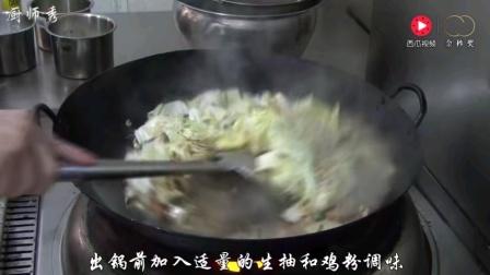 大烩菜的做法