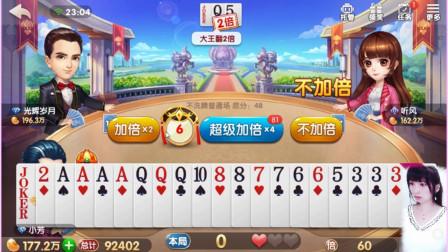 斗地主:可以赢却不能明的牌,看小芳如何演绎