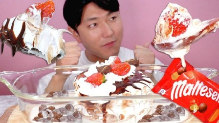 迷你巧克力奶油蛋糕+麦丽素巧克力球泡牛奶
