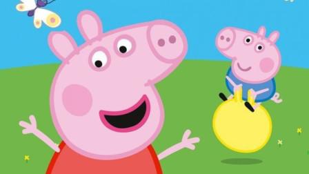 小猪佩奇与蝴蝶一起玩耍儿童简笔画